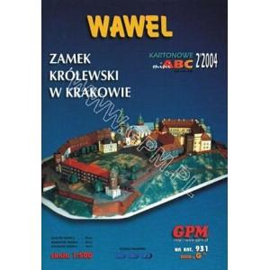 Вавел —архитектурный комплекс в Кракове