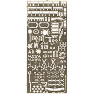 Mina photo-etched parts