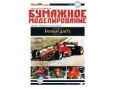 Ferrari 412T1
