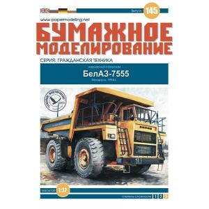 БелАЗ-7555
