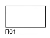 Пигмент «Белила, известь», 16мл