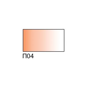 "Pigment ""Brick dust"", 16ml"