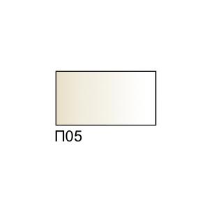 Пигмент «Песчаная светлая пыль», 16мл