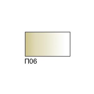 Пигмент «Песчаная темная пыль», 16мл