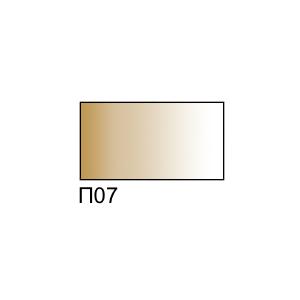 "Pigment ""Pale ground"", 16ml"