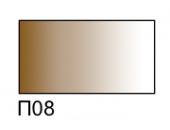 Пигмент «Земля темная», 16мл