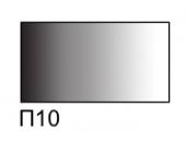 Пигмент «Украинский чернозем», 16мл