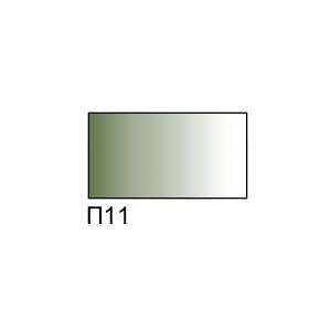 Пигмент «Оливково-зеленый», 16мл