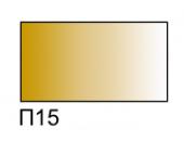 Пигмент «Ржавчина светлая», 16мл