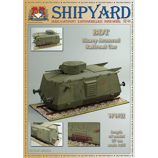 BDT, Heavy Armoured Railroad Car — Paper Model
