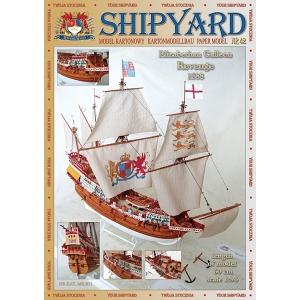 HMS Revenge + паруса + мачты и реи