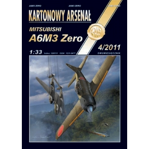 A6M3 Zero (32) + колеса