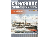 HMS Conflict