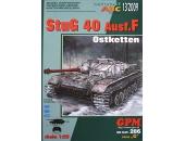 StuG 40 Ausf.F «Ostketten»