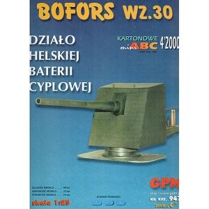Bofors 152.4мм wz.30