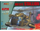 HH 53С Stallion