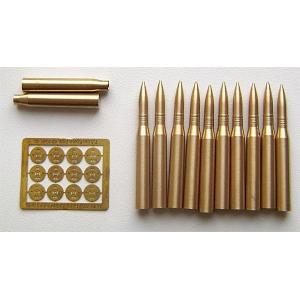 7.5cm Sprgr.Patr. 42 KwK 42 ammunition