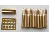 Боеприпасы 7,5 cм Pzgr.Patr. 39/42 KwK 42