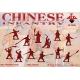 Chinese Infantry, XVI-XVII century