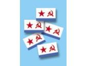 Комплект флажков ВМФ СССР