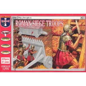 Римские солдаты во время осады