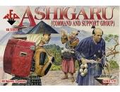 Асигару (командование и группа поддержки)
