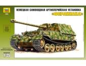 Немецкая самоходная артиллерийская установка Ferdinand