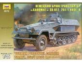 """Немецкий бронетранспортёр SdKfz 251/1 Ausf.B """"Hanomag"""""""