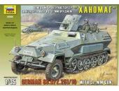"Немецкий бронетранспортёр SdKfz 251/10 Ausf.B ""Hanomag"" с 37-мм орудием"