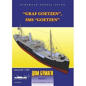 SMS Goetzen или Graf Goetzen + лазерная резка