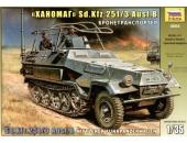 """Немецкий бронетранспортёр SdKfz 251/3 Ausf.B """"Hanomag"""""""