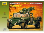 Американский ЗРК «Stinger» на базе автомобиля Hummer