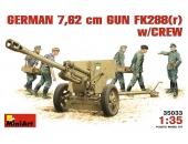 Немецкая 7,62см пушка FK288(r) с расчетом