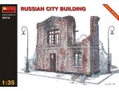 Русское городское здание