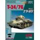 Т-34/76 обр. 1940