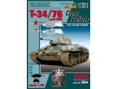 """Т-34/76 обр. 1942, """"Das Reich"""""""