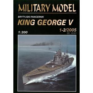 HMS King George V + лазерная резка + стволы