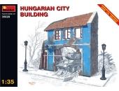Венгерское городское здание