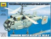 Российский противолодочный вертолёт Ка-27