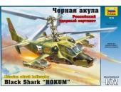 Российский ударный вертолёт Ка-50 «Черная акула»