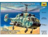Российский вертолёт огневой поддержки морской пехоты Ка-29