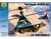 Российский вертолёт-невидимка Ка-58 «Черный призрак»