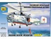 Российский корабельный поисково-спасательный вертолёт Ка-27ПС