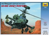 Американский ударный вертолёт AH-64D Apache Longbow
