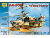Российский боевой вертолёт Ка-50Ш «Ночной охотник»
