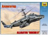 Российский многоцелевой ударный вертолёт Ка-52 «Аллигатор»