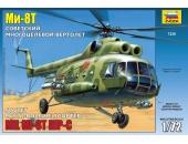 Советский многоцелевой вертолёт Ми-8Т