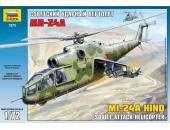 Советский ударный вертолёт Ми-24А