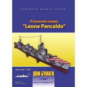 Leone Pancaldo + лазерная резка
