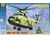 Российский тяжёлый вертолёт Ми-26